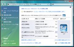 インデックスExp-Vista-VideoD