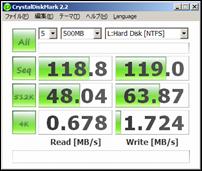 HITACHI 1TB-CDM