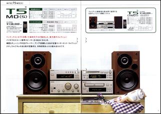 ONKYO INTEC205 初代 カタログ