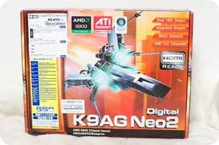 MSI K9AG Neo2-Digital