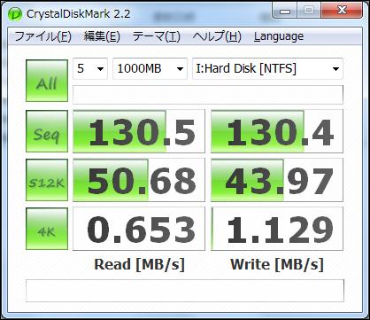 HDS721010CLA332 CrystalDiskMark
